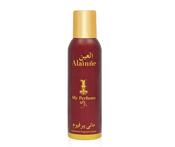 My Perfume Deodorant